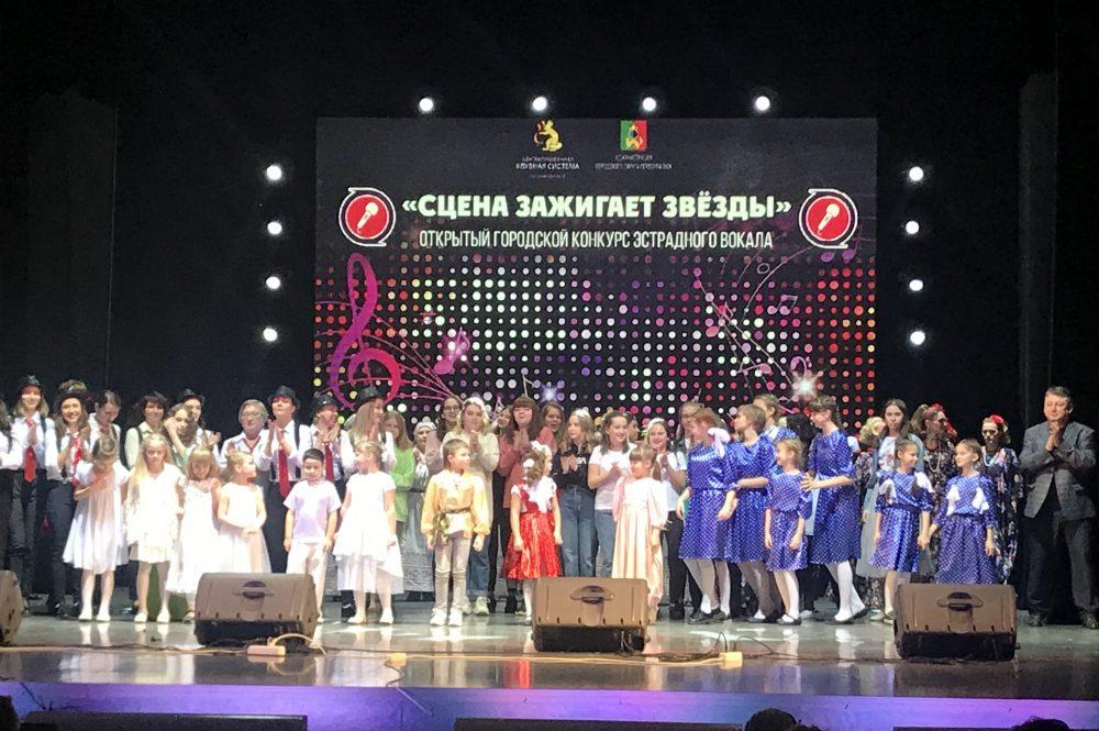 """Прошел финал Открытого вокального конкурса """"Сцена зажигает звезды"""""""